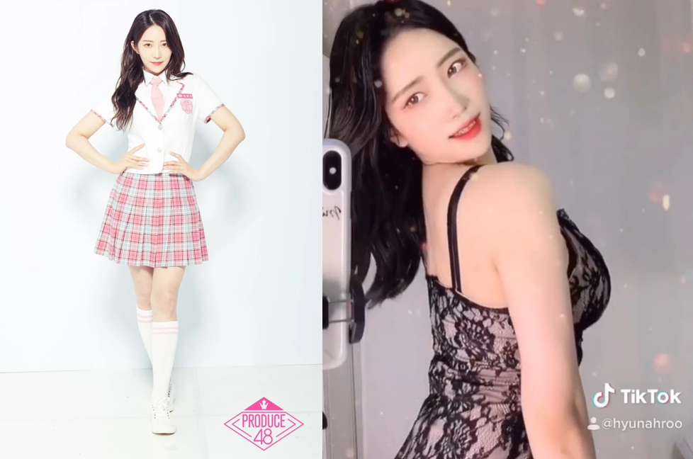 A popular idol trainee who appeared on 'Produce 48' is now ...