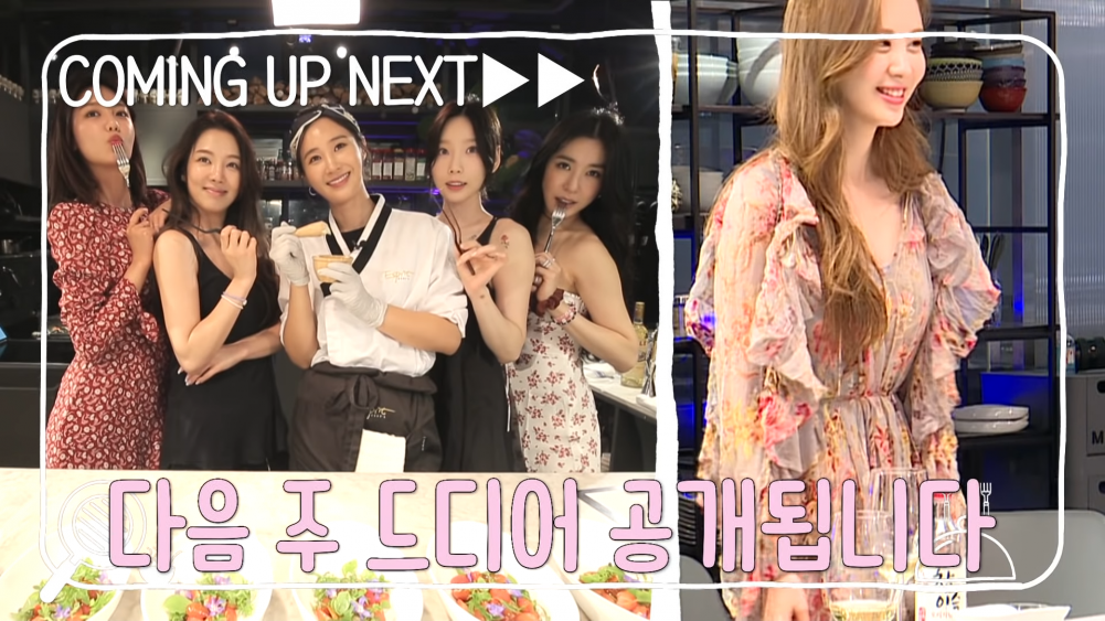 Netizens and fans excited to see the members of Girls' Generation reunite for Yuri's YouTube video