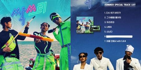 Lee Hyori, Lee Sang Soon, MAMAMOO, Rain, Yoo Jae Suk, Yoon Mi Rae, Kwanghee