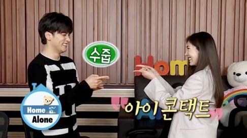 Son Dam Bi, Sung Hoon