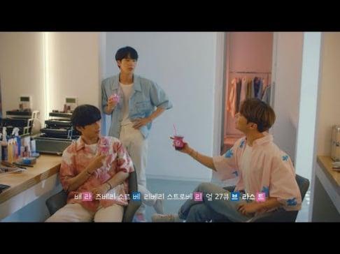 BTS, V, Jin, j-hope