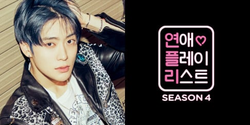 Kim Sae Ron, NCT, Jaehyun