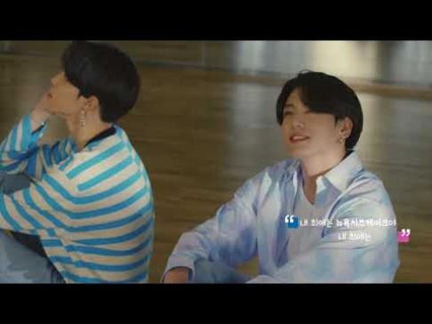 BTS, Jungkook, Jimin