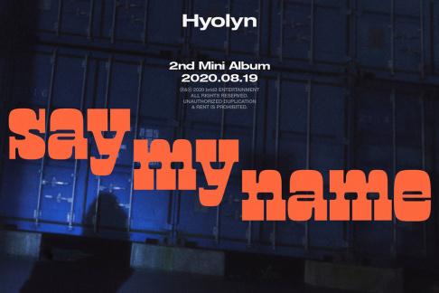 Hyolyn