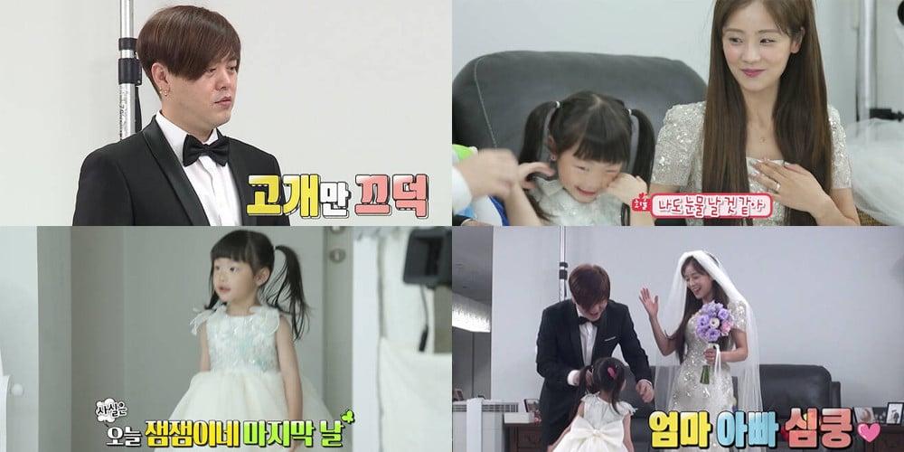 Moon Hee Jun Soyul Jamjam To Bid The Return Of Superman A Tearful Goodbye On This Week S Episode Allkpop