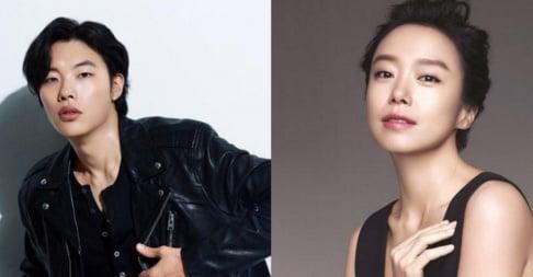 Jeon Do Yeon, Ryu Joon Yeol
