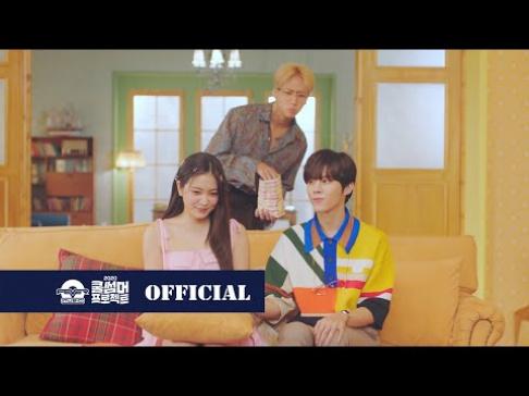 Red Velvet, Yeri, VIXX, Ravi, Kim Woo Seok
