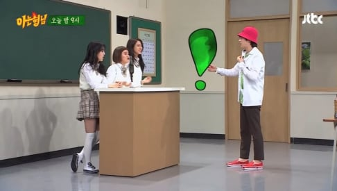 Seolhyun, Jimin, Kim Shin Young, Super Junior, Heechul