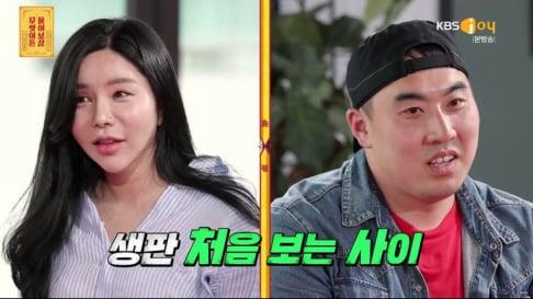 Cha Eun Woo, Lee Soo Geun, Seo Jang Hoon