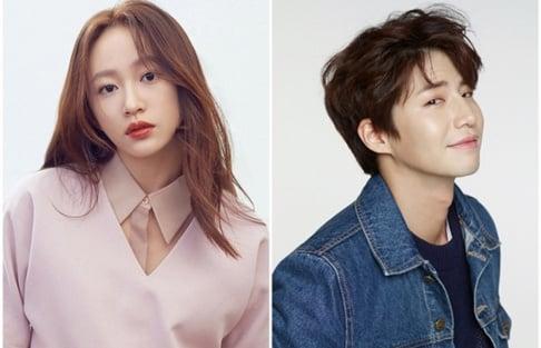 EXID, Hani, Song Jae Rim