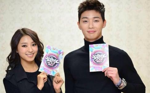 Minhyuk, Bomin, Solbin, Kei, Arin, Park Bo Gum, Park Seo Joon, Irene, Shin Ye Eun, Bora, Soobin