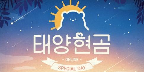 2PM, Jun.K, Nichkhun, Wooyoung