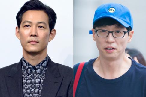 Lee Jung Jae, Yoo Jae Suk