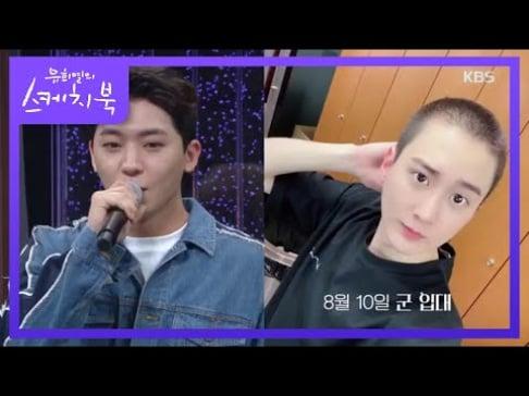 TEEN TOP, C.A.P, Niel, Changjo, Chunji, Yoo Hee Yeol