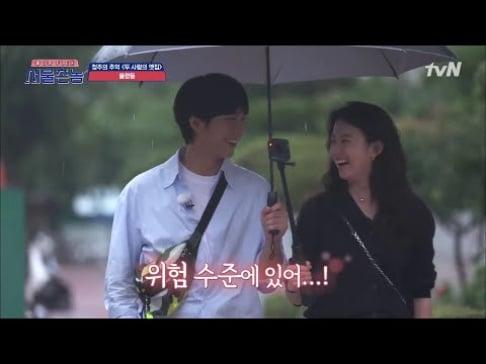 Han Hyo Joo, Kim Bum Soo, Lee Seung Gi