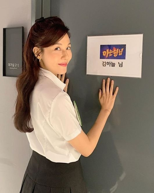 Actress Kim Ha Neul to feature as guest on Knowing
