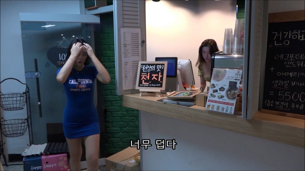 Image of article 'A former Kpop girl group member now runs a cafe business'