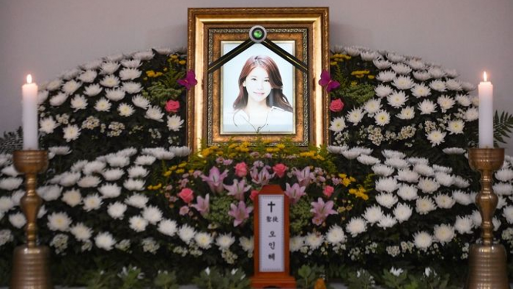 [BREAKING] Actress Oh In Hye passes away at the age of 36