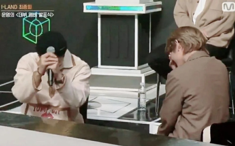 BTS, V, RM (Rap Monster)