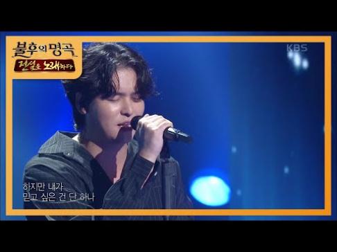 Lee Jang Woo