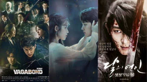 IU, Kim Soo Hyun, Lee Seung Gi, Suzy, Oh Yeon Seo, Yeo Jin Goo