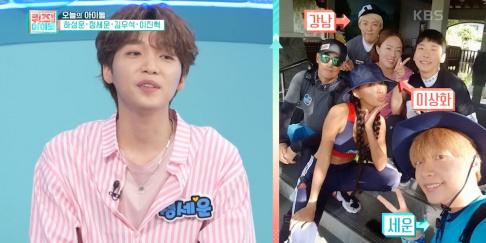 Jung Se Woon, Kangnam, Lee Jin Hyuk, Ha Sung Woon, Kim Woo Seok