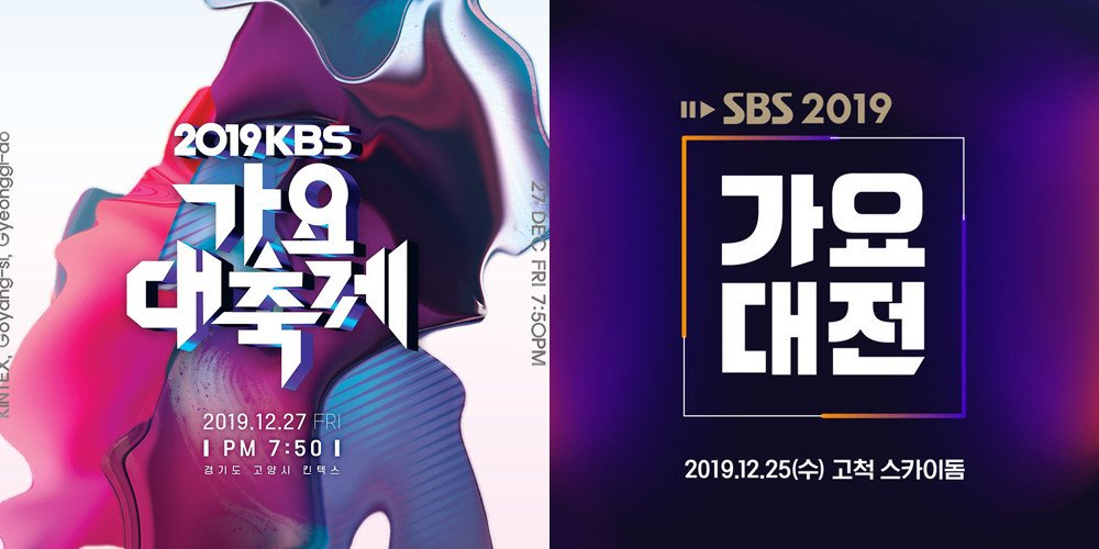 KBS & SBS considering not hosting year-end drama, entertainment award shows & music festivals this year