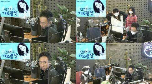 Eunji, Park Myung Soo