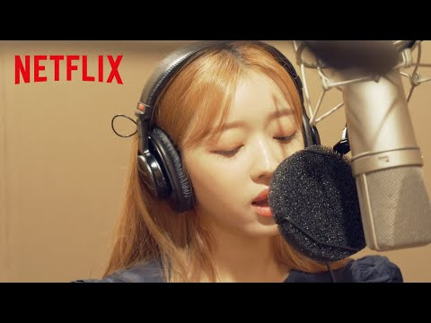 Listen to Oh My Girl's YooA whisk you away to a fantasy world in her Korean 'Rocket To The Moon!' OST for Netflix animation 'Over The Moon'