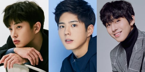 Ahn Hyo Seop, Kim Min Jae, Kim Min Suk, Park Bo Gum, Shin Ye Eun