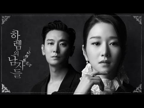 Joo Ji Hoon, Seo Ye Ji