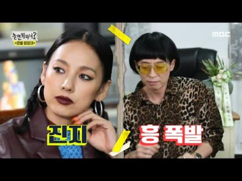Lee Hyori, (Jessica H.o.) Jessi, Hwa Sa, Yoo Jae Suk