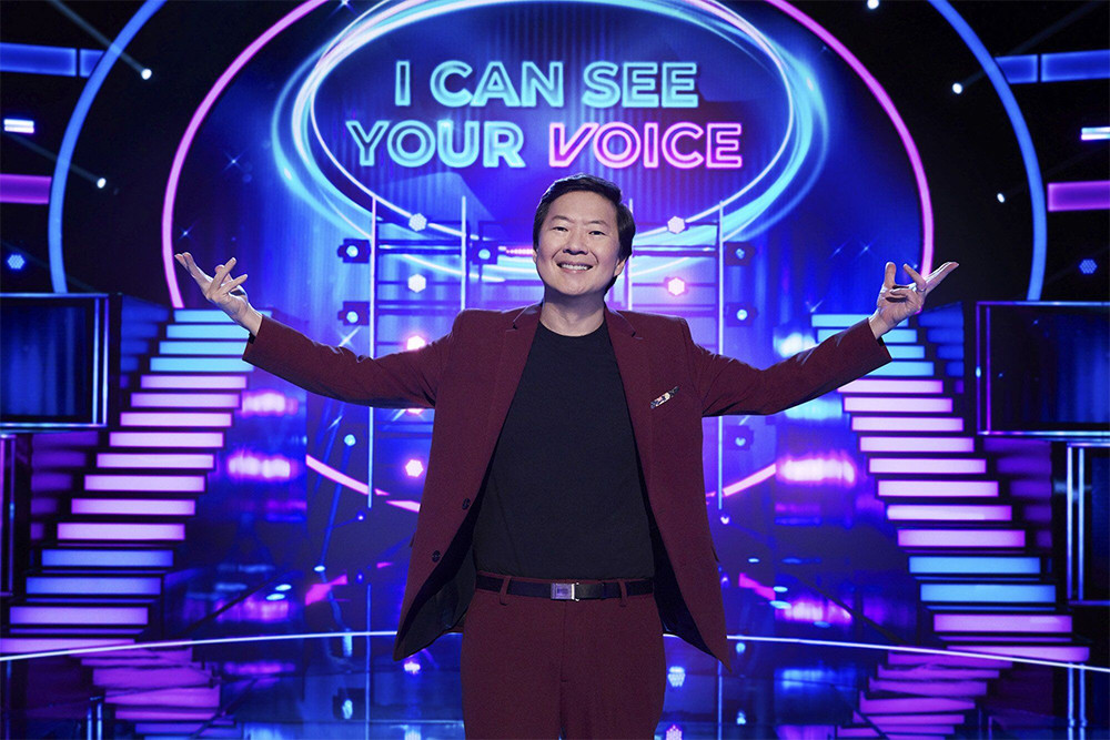 American version of Mnet's 'I Can See Your Voice' is #1 in ratings