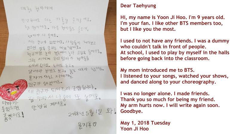 One 9 Year Old Boy S Letter To Bts S V Will Make You Feel Things Allkpop