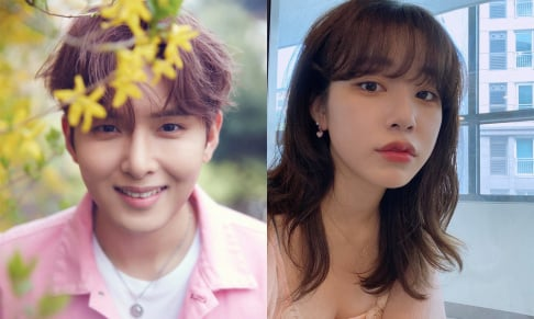 Super Junior, Ryeowook, TAHITI, Ari