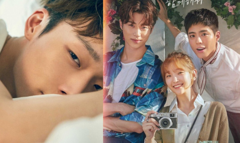 Bobby Kim, Bobby, Park Bo Gum, Park So Dam