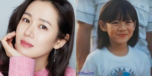 Kim Tae Hee, Lee Min Jung, Shin Se Kyung, Son Ye Jin, Song Hye Kyo