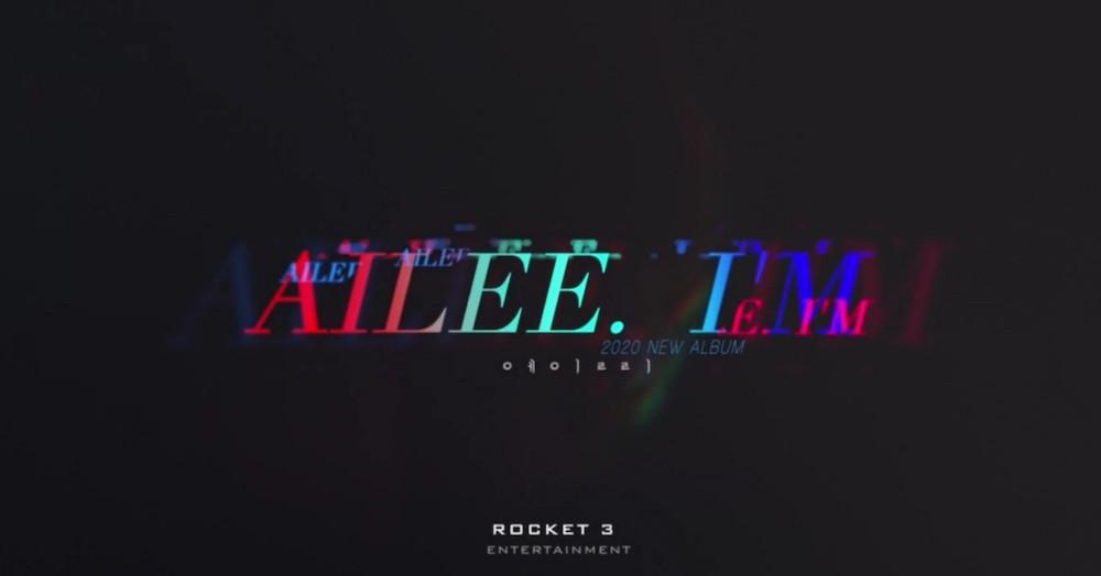 Ailee Reveals Comeback Trailer For Her 5th Mini Album I M Allkpop