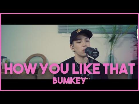 BLACKPINK, Bumkey