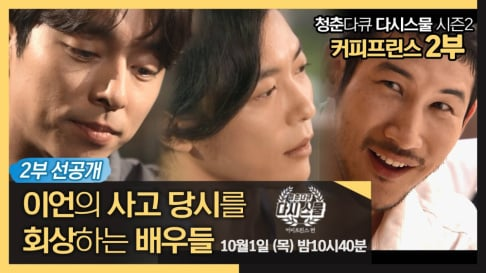 Kim Dong Wook, Kim Jae Wook