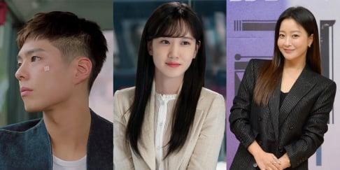 Kim Hee Sun, Park Bo Gum, Park So Dam