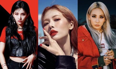 Cheetah, Soyeon, (Jessica H.o.) Jessi, CL , HyunA