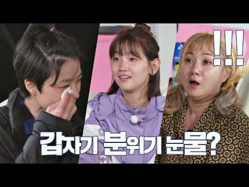 Na-Eun, Ahn Young Mi, Solar, Park Na Rae, Park So Dam, Song Seung Hun