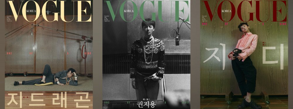 G-Dragon Vogue Cover Becomes The Best-selling Magazine of AllTime by Idol |  allkpop
