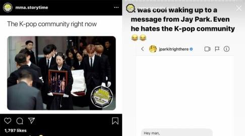 Jay Park, Jonghyun