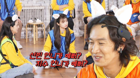 BLACKPINK, Lee Kwang Soo