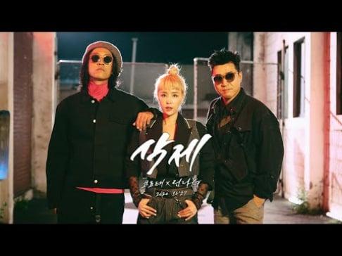 Lee Hyori, Koyote, Kim Jong Min
