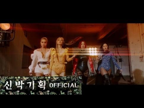Lee Hyori, (Jessica H.o.) Jessi, Hwa Sa, Refund Sisters, Uhm Jung Hwa