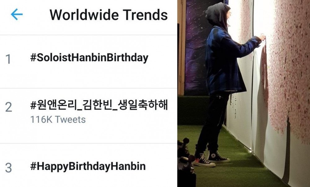 [UCC] B.I dominated worldwide trends and he was seen reading the messages of his fans #HappyBirthdayHanbin