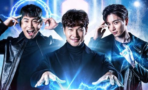 Leeteuk, Kim Jong Kook, Yoo Se Yoon